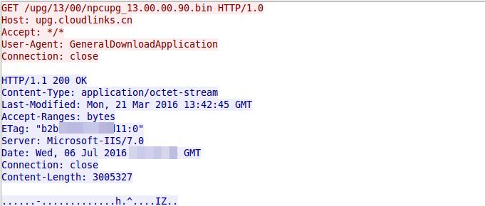 microsoft 2012 r2 dhcp server nach rfc